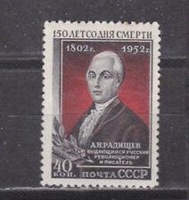 russia 1952 Sc 1642 set MNH,tiny toned spot     q1826