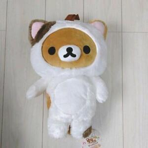 Rilakkuma Plush Backpack San-X Prize Only Japan Amusement Limited Korilakkuma