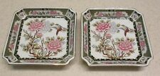 Porcelain Dishes Pink & Green Floral Chinese Oriental Garden Arnart 1982