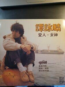譚詠麟Alan Tam愛人女神首版黑膠唱片LP and free CD record