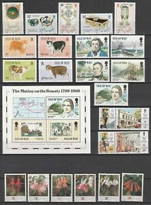 IoM Collection C, SIX Sets/Issues MNH, SG cat = £17.75