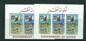 QATAR 1965 BOY SCOUTS mnh perf and imperf souvenir sheets  Cat $100