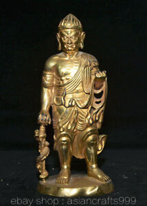 "11.8"" Japan Buddhismus Kupfer Vergoldet Fudo MingWang Acalanatha Budddha Statue"