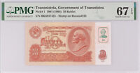 Transnistria 10 Rublei 1991/1994 P 1 Superb GEM UNC PMG 67 EPQ High