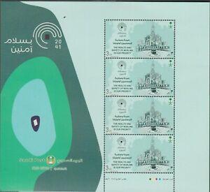 Saudi Arabia Hajj, Health & Safety of Muslims in CORONA Pandemic Sheet, MNH 2020
