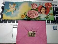 1960 4c Stamp Sultan Johore Batu Pahat Malaya  Cover Beauty CNY Greeting Card