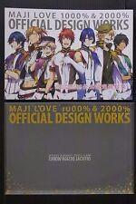JAPAN Uta no Prince-sama Maji Love 1000% & 2000% Official Design Works