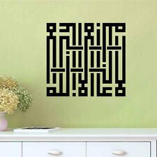 Islamic Muslim Art wall sticker home Decor Arabic Bismillah Quran Calligraphy