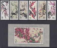 CHINA : 1985 Mei Flowers  set+ Miniature Sheet  SG 3377-82 +MS3383  MNH