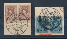 THAILAND SIAM KRAT POSTMARKS 4 stamps