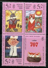 STAMP /  TIMBRE RUSSIA / RUSSIE / NEUF BLOC N° 5632/5634 ** DESSINS D'ENFANTS