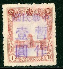 China 1946 Manchukuo Local Overprint Mint G639 ⭐⭐⭐⭐⭐