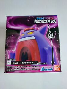 "2020 MISB Pokemon 2.5"" Gigantamax Gengar Finger Puppet Figure Bandai"