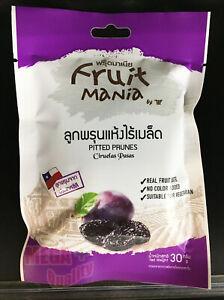 Pitted Prunes Ciruelas Pasas Fruit Mania Natural Real Bite Vegetarian Chile 30g.