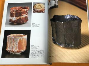 Gem Japanese Traditional Tea Set Sado Chado Chanoyu Tea Ceremony Teaware #1170