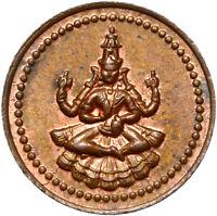 Indien - PUDUKKOTTAI - Martanda Bhairana - Münze - 1 AMMAN CASH 1886-1947 - KM#6