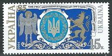 Ukraine - 85. Jahrestag der Vereinigung postfrisch 2004 Mi. 613