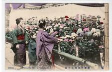 FLOWER SHOW, YOKOHAMA (different): Japan postcard (C55673)