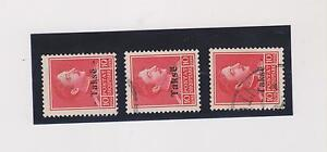 ALBANIA,ITALY ,postage due,ovpt types,one hinged,two used