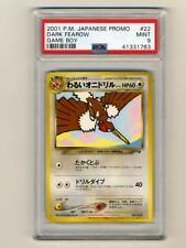 Pokemon PSA 9 MINT Dark Fearow 2001 Game Boy GB Japanese Promo Card Old Back