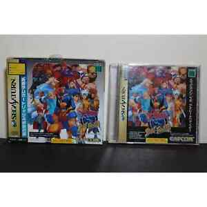 X-Men VS Street Fighter Sega Saturn W/ Box US Seller Japan Import