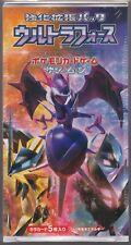 Pokemon Card SunMoon Strengthening Pack: Ultra Force Booster Box Sm5+ Japanese
