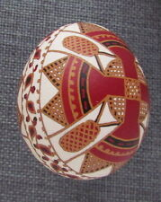 Pysanka, Real Ukrainian Easter Egg,Hen Shell,Etched,Hand Crafted, Traditional F8