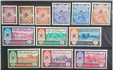 Oman 1966 Mi 95/106 complete set 12v. MNH - defenetive Issue