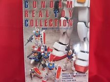 Gundam real toy collection 2002 catalog book / fix figure