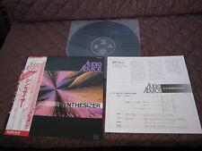 Audio Advice Synthesizer Japan Vinyl LP Egg Michel Magne Patric Vian Heldon Ose
