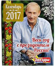 2017 Wall Calendar Vladimir Putin, President of the Russia, 100% Original!
