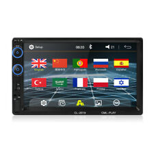 7inch 2Din Multimedia MP5 Player Radio USB Car Stereo Touch Screen Mirror Link