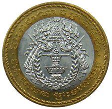 (G94) - Kambodscha Cambodia - 500 Riels 1994 - Norodom Sihanouk - UNC - KM# 95