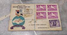 Private Cover Malaya Singapore 1955 QE Queen Elizabeth 4v5c 1v10c Stamp FDC
