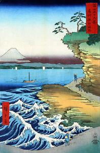 "Vintage Japanese Art CANVAS PRINT Hiroshige coast at Hota Awa province 24""X18"""