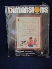 Children Grow Up Vintage NIP Dimensions Crewel Embroider Kit 1206 USA Made