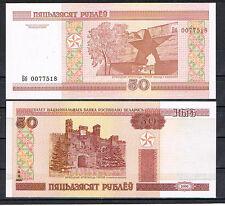 BIELORRUSIA 50 RUBLOS AÑO 2000 Pick # 25  S/C  UNC