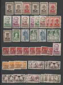 VIETNAM VIETMINH FIRST ISSUES 1945 1946 LOT 70  STAMPS MINT