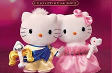 2013 McDonald's Hello Kitty Daniel Couple Cupid Edition Plush Doll Toy 2PCS Set
