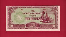 ERROR NOTE JAPANESE OCCUPATION BURMA 10 Rupees 1944 P16a, Top Misaligned Obverse
