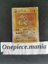 Kabutops Japanese WOTC Fossil 1997 No. 141 Holo Pokemon Card
