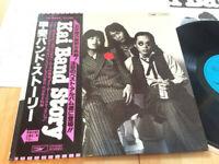 Kai Band Kai Band story Express ETP-80064 LP Japan OBI INSERT