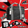 Game Persona 5 P5 Shujin Gakuen High School JK Bag Uniform Shoulder Bag Cosplay