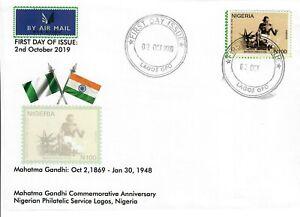 2019 Nigeria - Gandhi - 150th Birth Anniversary - FDC Emergency Printing