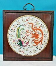 ANTIQUE CHINESE PORCELAIN ROUND  PANEL IN THE WOOD FRAME