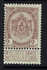 Belgium Sc# 83, Mint Hinged, Light Pencil Mark - Lot 103016