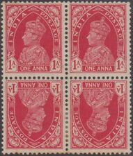 Asian Stamp Blocks