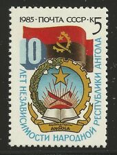 Russia Scott #5407, Single 1985 Complete Set VF MNH