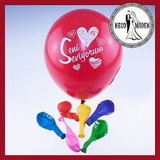 Seni seviyorum I LOVE U evlilik teklifi Masallah Nazar Balon sünnet Söz Nisan