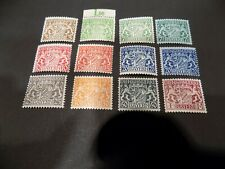 1916 BAVARIA (BAYERN) `OFFICIAL` GERMAN STAMPS IN RARE MINT NEVER HINGED (MNH)